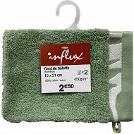 Lot de 2 gants 15x21 vegetal vert