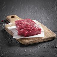 Rumsteck*** pavé à griller viande bovine Label Rouger race Limousine, x1 150g