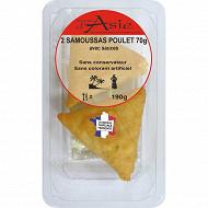 2 samoussas poulet avec sauces 190g
