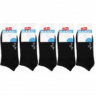 Lot de 5 paires de socquettes ultra courtes influx basic NOIR X5 38\41