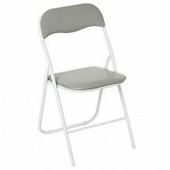 Chaise pliante trend gris