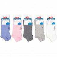 Lot de 5 paires de socquettes invisibles influx basic BLEU/ROSE/GRIS/ECRU 37\41