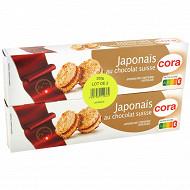 Cora biscuits prestige Japonais au chocolat Suisse 200g lot de 2