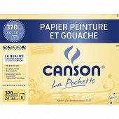 Canson pochette special peinture 6 feuilles 24 X 32 CM 370B G/M2 400065406
