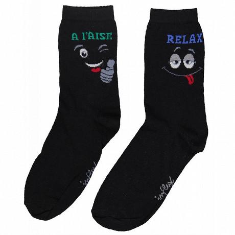 Lot de 2 paires de mi chaussettes fantaisies garcon Influx A L'AISE/RELAX 31\35