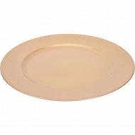 Sous assiette dorée d 33 cm