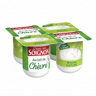 Soignon yaourt brassé au lait de chèvre nature 4x100g