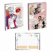Just dance - Agenda scolaire 120X170 1J/P 320 pages