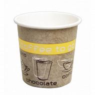 Gobelets x50 coffee to go carton 20cl