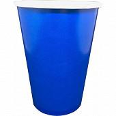 Gobelets a bière x10 bleu 470cl