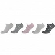 Lot de 5 paires de socquettes invisibles fantaisie fille BLANC/GRIS/ROSE 36\40