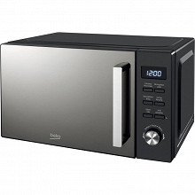 Beko micro ondes gril 20 litres noir MGF20210B