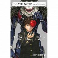 Manga - Death note shrot stories