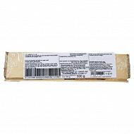 Le  sarlet 155g - 24.4%mg/pt - lait pasteurisé