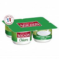 Soignon fromage blanc nature au lait entier de chèvre 4x100g