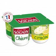 Soignon yaourt brassé au lait de chèvre avec morceaux de citrons 4x125g