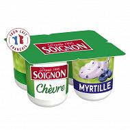 Soignon yaourt brassé au lait entier de chèvre sucré avec morceaux de myrtilles 4x125 g
