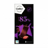 Galler chocolat noir profond 85% 80g