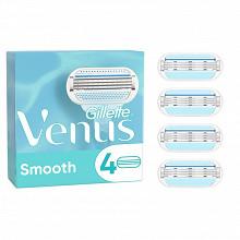 Venus Smooth Lames de rasoir x4