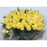 Bouquet de 7 roses gros boutons jaune hauteur de 50 cm