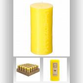 Bougie haute ronde citronnelle 15 x 7 cm