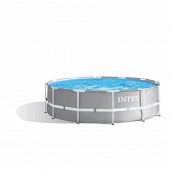 Kit piscine tubulaire prism 3m66 x 99 cm