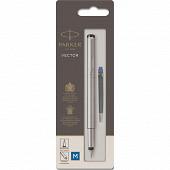 Parker - 1 stylo plume vector acier massif +1 cartouche