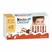 Kinder chocolat t16 3x16 600g