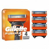 Gillette lames Fusion X4