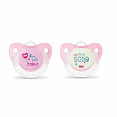 """2 Sucettes Day & Night silicone taille 18-36 mois """"Mon petit coeur rose"""" + """"Petit dodo rose"""" Nuk"""
