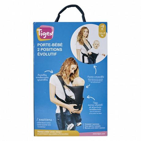 Porte bébé 2 positions Tigex