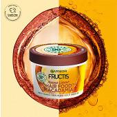 Fructis masque hair food macadamia 390ml
