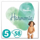 Pampers harmonie langes mega 58ct