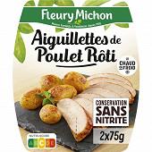 Fleury Michon aiguillettes de poulet rôti chaud ou froid  2x75g