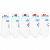Lot de 5 paires de socquettes invisibles BLANC T43/46