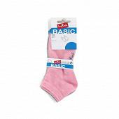 Lot de 5 paires de socquettes chinées fille Influx Basic ROSE/GRIS/ECRU 36\40