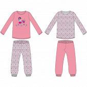 Lot de 2 pyjamas long jersey fille CORAIL/GRIS CHINE 10ANS