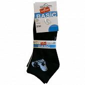Lot de 5 paires de socquettes invisibles fantaisies Influx basic CHIC 37\41