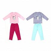 Pyjama velours fille GRIS CHINE/CIEL 8ANS