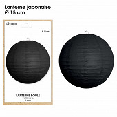 Lanterne japonaise diam 15cm noire