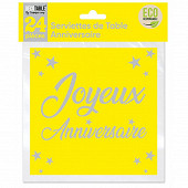 Serviettes de table anniversaire x24 jaune