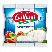 Galbani mozzarella boule 125g