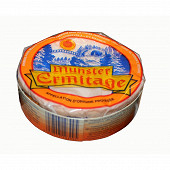 Ermitage petit munster au lait pasteurisé AOP 200g