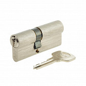 Yale cylindre de serrure série 500+, 30x40mm, nickelé, 5 goupilles, 3 clés