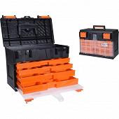 Boîte à outils 4 tiroirs et compartiments