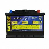 Auto7 batterie 12V 60 AH nominal 420A (en)