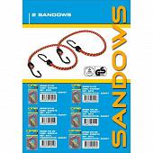 Sandows diamiètre 8mm 60cm