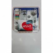 Cora coffret ampoules H1+H7