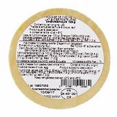 Chèvrefour 120g lait de chèvre pasteurisé