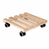 Support a roulettes carre 29 x 29 cm en bois d'hêtre - 4 roulettes